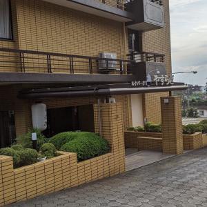 三密回避!!【ホテルルナパーク別邸やすらぎ】ソーシャルディスタンスが保たれた宿!
