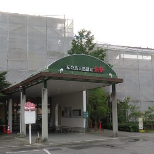 西日本最大級の野天風呂【見奈良天然温泉 利楽】湯質は超絶最高!