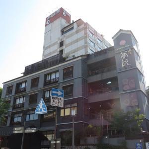 おしゃれすぎ!【道後温泉 茶玻瑠】デザイナーが作るホテル!ミシュランにて2パビリオン!!