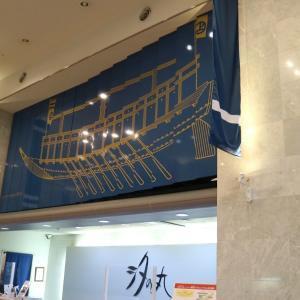 四国初の国民保養温泉地【ホテルアジュール汐の丸】湯ノ浦温泉の評価は?