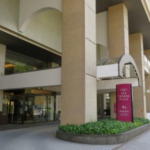 四国唯一のIHG!【ANAクラウンプラザホテル松山】ANAの名を残すIHGホテル!
