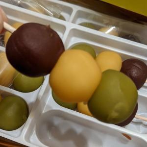 何種類あるんだ【亀井製菓 坊っちゃん団子】名誉総裁賞受賞作品の味!!