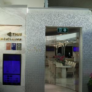 プーケット国際空港【ロイヤルオーキッドラウンジ】ホテル並みの食事でした!