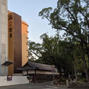 山内家の歴史と誇り【三翠園】高知城下の格式高い旅館です