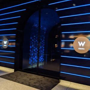 大阪【W大阪】日本初!Wホテルでホテルを楽しむ!
