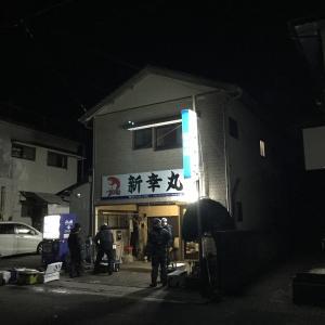 大原タイテンヤ釣行 -実釣編-