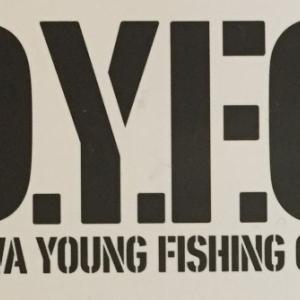 子供が釣りをはじめるなら「D.Y.F.C」がオススメです!