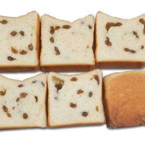 """""""1日50本限定『マスカットレーズン味』の高級食パンが登場!""""  2019年11月にOPENした 高級食パン専門店『8 BREAD PREMIUM』"""