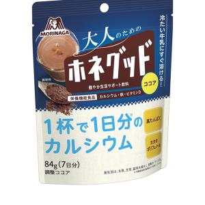 森永製菓、大人のための栄養サポートココア「ホネグッド」を発売
