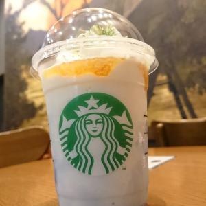 スターバックス・コーヒー イオンモール草津店