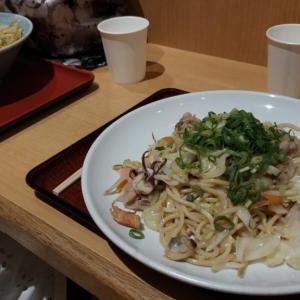博多阪急【長崎雲仙 小浜ちゃんぽん鉄蔵】太麺皿うどんは、美味しかった。