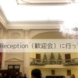 【イギリス留学】Civic Reception に行ってきた!