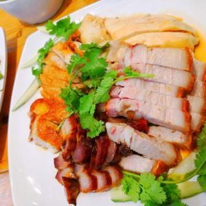 ホーチミン シンガポールチキンライス (海南鶏飯) <Singapore 99 Chicken Rice> デリバリー有り〜旅するカメ〜