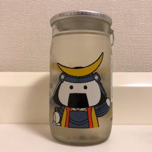 【カップ酒】愛宕の松 特別純米カップ むすび丸デザイン 新澤酒造店(宮城県)