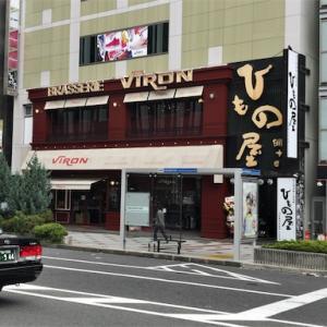 VIRON(ヴィロン)渋谷店でランチ