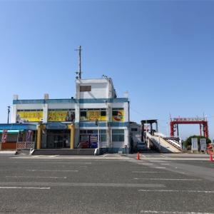 金谷港 波留菜亭で鮪カマ竜田揚げ定食を食べ東京湾フェリーで久里浜へ