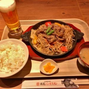 松尾ジンギスカン 渋谷パルコ店で羊肉を食らう(北海道)