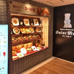 建て替えが決まった小田急百貨店を眺めながら焼き立てパンの食べ放題 サンマルク@新宿