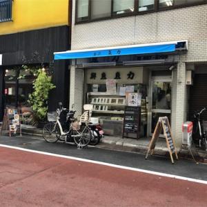 絶品の魚料理で至高のランチ 魚力@渋谷
