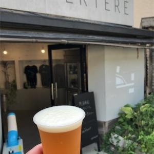 奥多摩駅前のVERTERE(バテレ)のビールを青空のもとでゴクリ