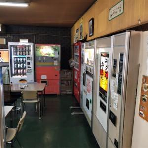 レトロ自販機でおなじみ新潟のポピーとよさかへ