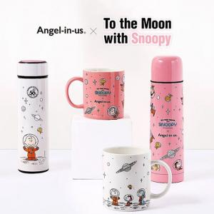 Angel-in-us Coffee×To the Moon with Snoopy