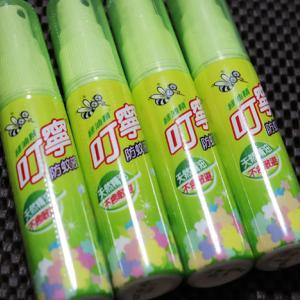 台湾で必ず買うもの!