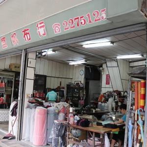 台南で帆布バッグを買う!