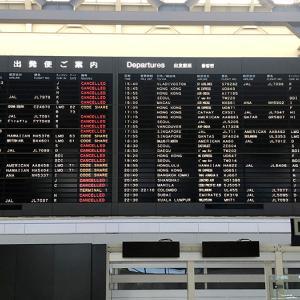 成田空港の今・・・