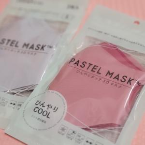 韓国のひんやり冷感マスク