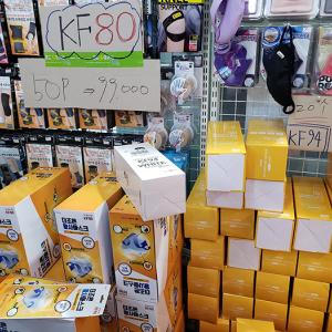 韓国ではマスクが9,000円だった・・・