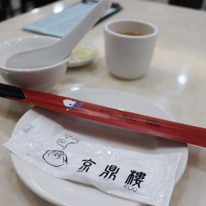 台湾一人飯は毎回ここに!