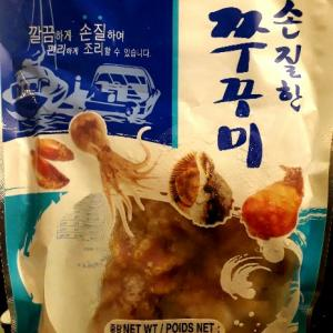 オットご飯。オッサムプルコギとサバ缶キムチチゲ。