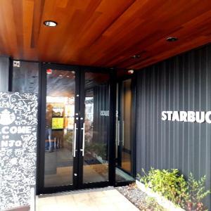 年末年始 弟を訪ねて新潟へ行ってみたら三条市に上越初のスターバックスができていた。