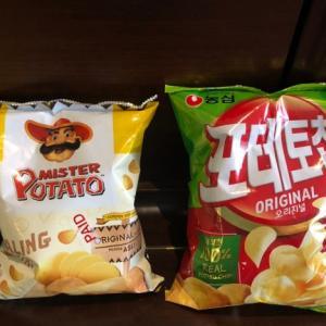 ミスターポテト オリジナルと農心ポテトチップを同時に食べてみた。