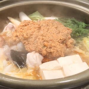 予約困難?!東京・月島にある絶品あんこう鍋のお店【ほていさん】