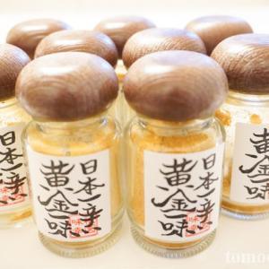 カプサイシンダイエットから辿り着いた唐辛子‥食好きな辛党におすすめなのは『日本一辛い黄金一味』である