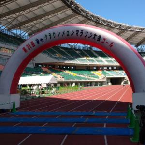 【速報】袋井クラウンメロンマラソン2019は素晴らしい晴天の下で