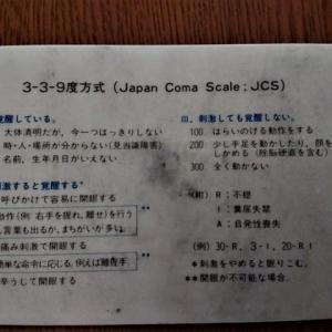 (一般社団法人 日本心血管インターベンション治療学会参照)