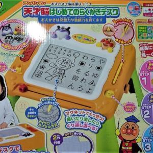 ジジちゃんの主治医より電話が入る (OoO;) ドッキーンッ!