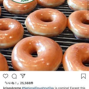 ドーナツやぁ〜