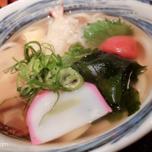 【和食にはまっています】10~13日ダイエット日誌