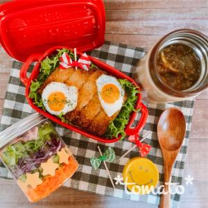 セリアのボヌール新作スクエア型のお弁当箱でカツカレー