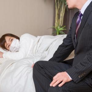 マイコプラズマ肺炎に大人がかかった。重症。早く治す方法は?【体験談】
