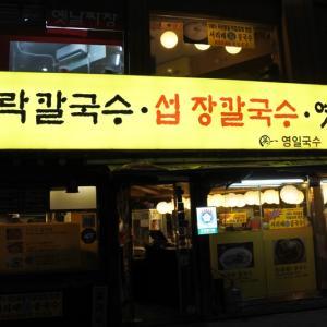 うなぎを食べるための韓国旅行ですが・・まずはジャージャー麺で!