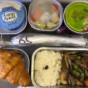 タイ国際航空、Thai Airways