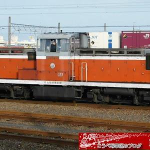 リニ鉄館の次はあおなみ線から、DD13もどきを。 行路No.海200118‐02