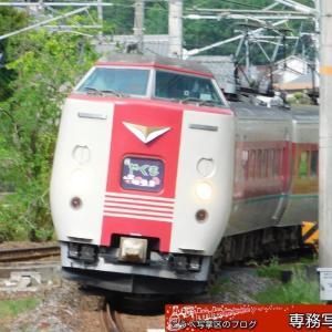 「みどりの日」は伯備線で国鉄鉄。381やくも、ロクヨンetc 行路No.岡170504Y!