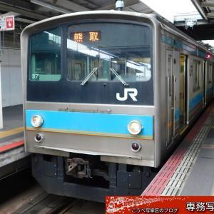 未だに健在!ニーマルゴーとイチマルサン。JR阪和線レポ。行路No.近170717Y!