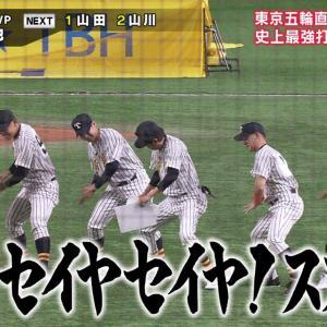 「リアル野球BAN」・・・ 最高すぎる!(^^)!